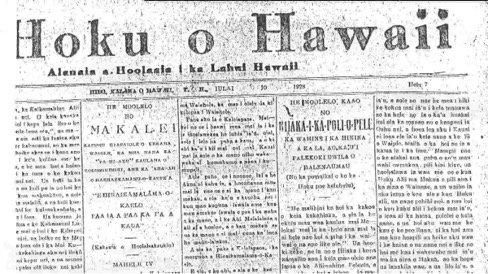 hawaiian language newspaper